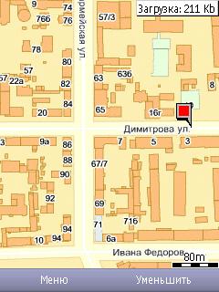 Yandex-maps-symbian
