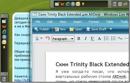 TrinityBlackExtended