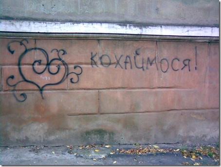 kohaimosya