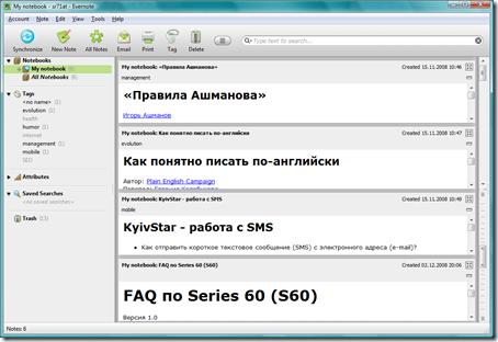 Evernote desktop client