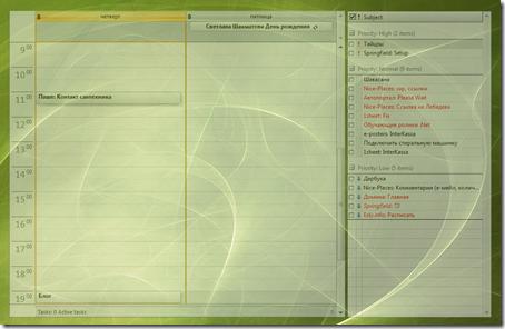 Outlook-on-Desktop