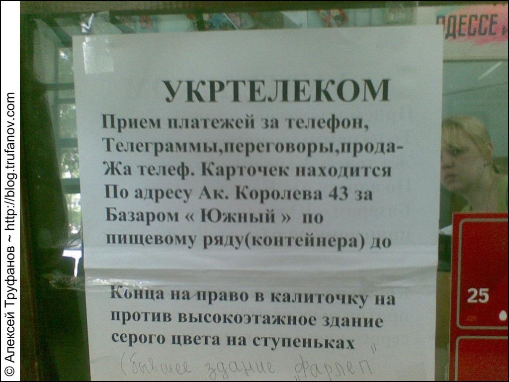 Объявления газета из рук в руки ульяновск