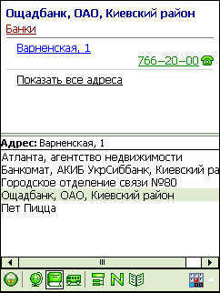 Screenshot_2