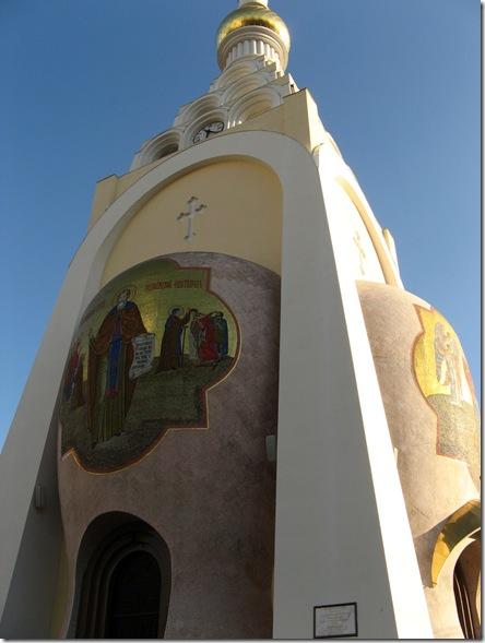 Церковь Святой Татьяны