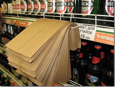 Пакет для бутылок со спиртным