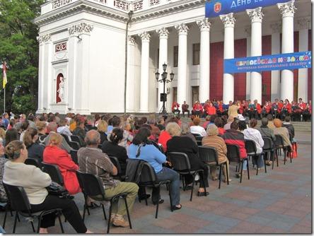 Концерт на Думской площади