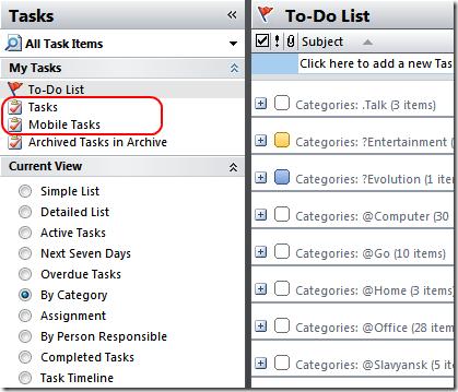 Несколько наборов задач в Outlook