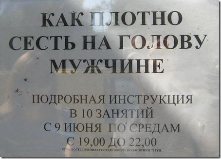 Тренинг в Одессе