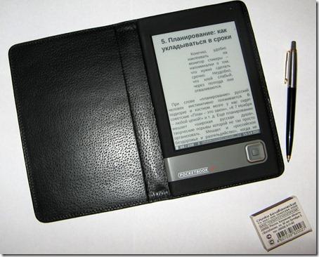 Pocketbook 301+ в раскрытом виде