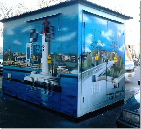Трансформаторная будка в центре Одессы