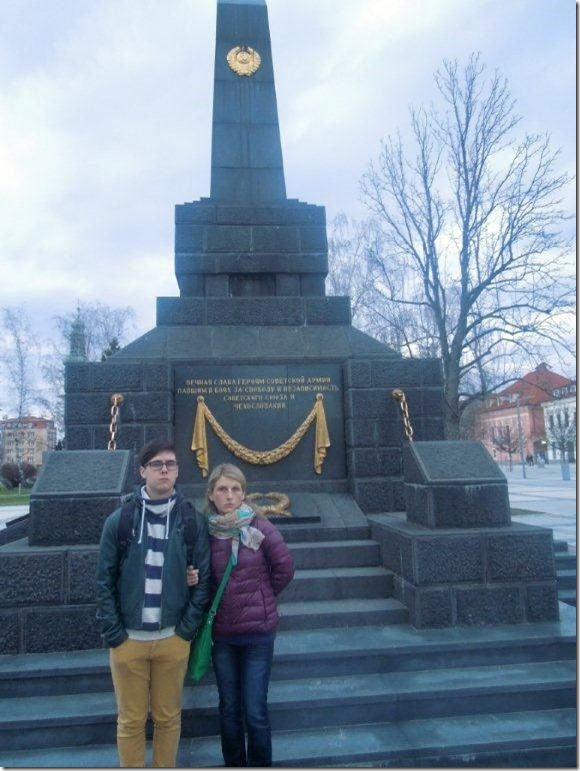 Зволен центр Памятник Советским войнам
